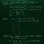 Polynomin täsmällinen määritelmä