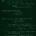 MAA2, Toisen asteen yhtälön ratkaisukaava
