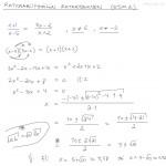 Rationaaliyhtälö: esim 2, tulostus
