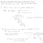 Kolmannen asteen polynomin tekijöihinjako, tulostus