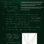 Esimerkki: ratkaistaan |x²-x| = 2x lokeroimalla
